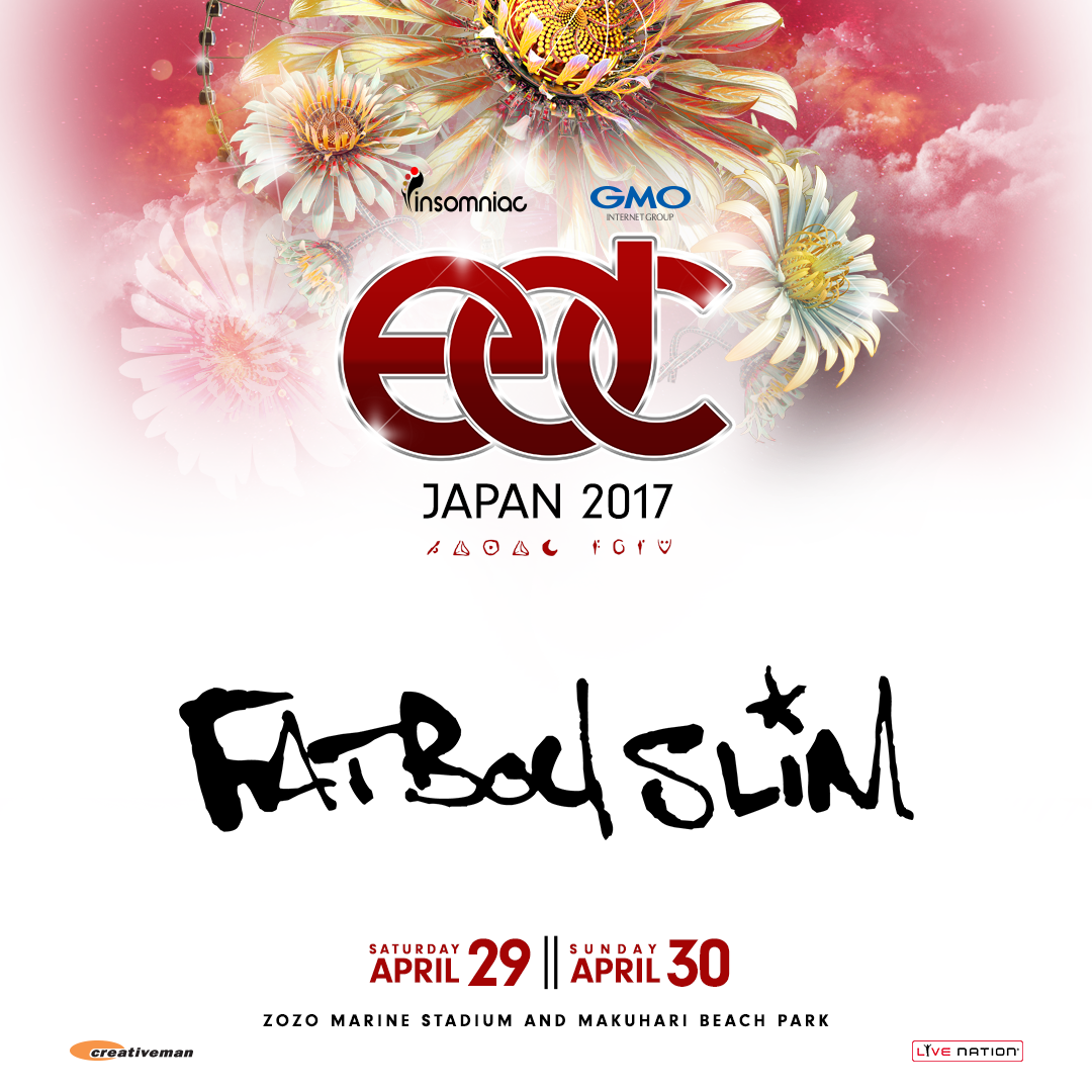 Gigs Image 1 for EDC Japan